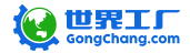 Nantong Hangli_Machine tool factory store brand suppliers